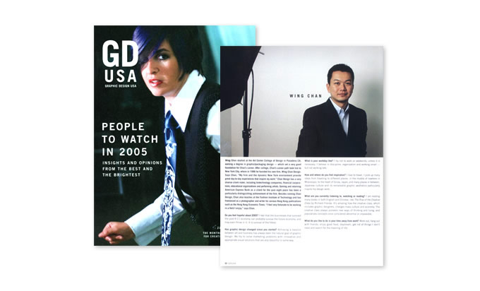 GD USA People to Watch